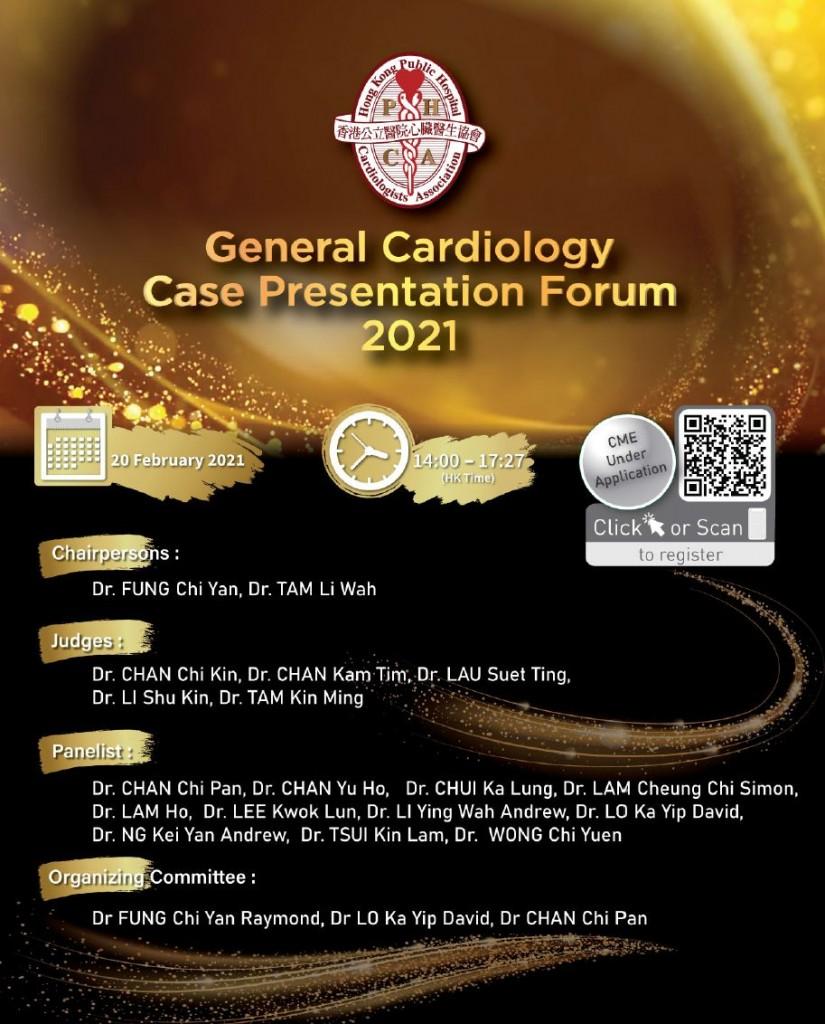 Poster (whole poster captured)_ HKPHCA General Cardiology Case Presentation Forum 2021