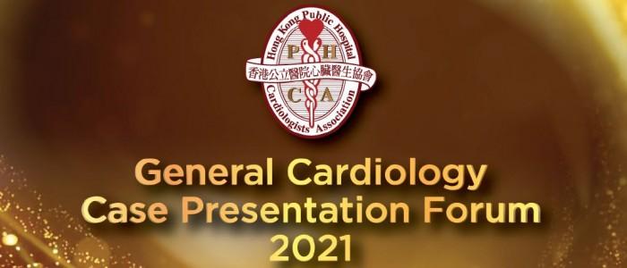 Poster (banner captured)_ HKPHCA General Cardiology Case Presentation Forum 2021